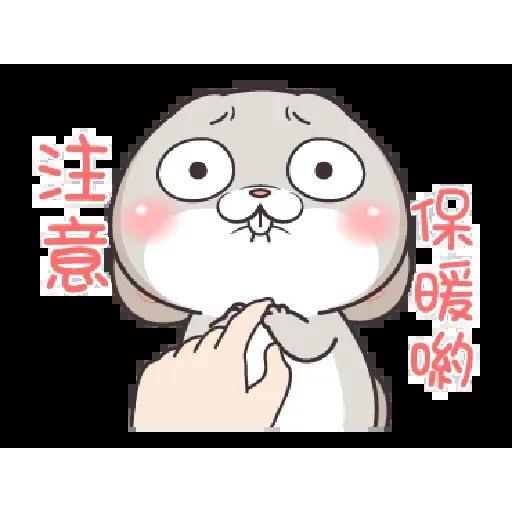好想兔 - Meong - Sticker 13