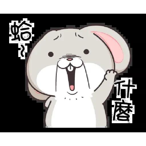 好想兔 - Meong - Sticker 2