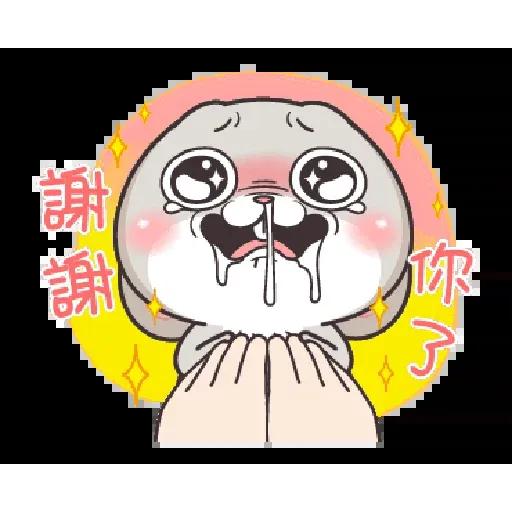 好想兔 - Meong - Sticker 19