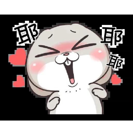 好想兔 - Meong - Sticker 1
