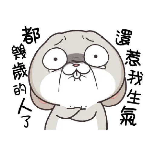 好想兔 - Meong - Sticker 21
