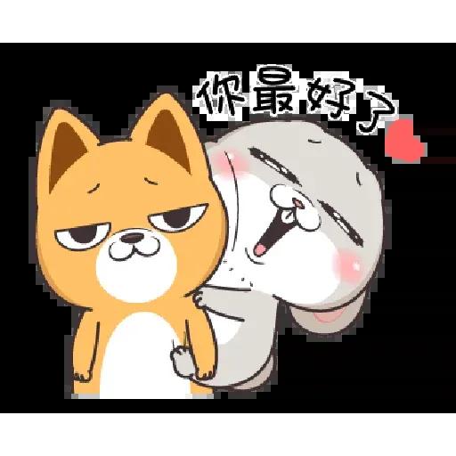 好想兔 - Meong - Sticker 18