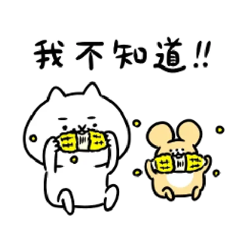 Cat Q - Sticker 15