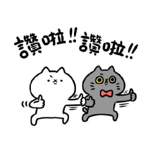 Cat Q - Sticker 5