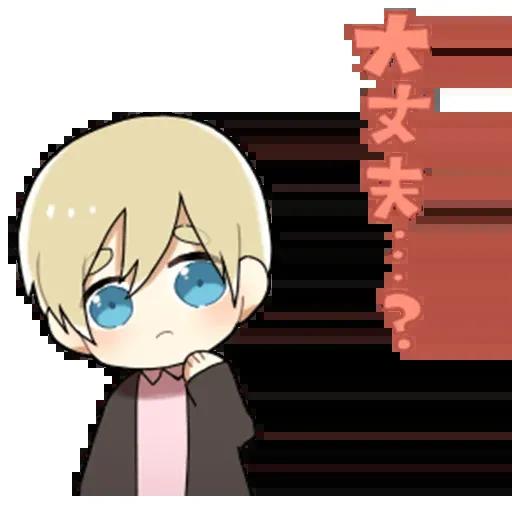 Obediente Blond boy - Sticker 23