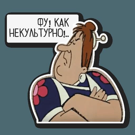 Карлсон - Sticker 20
