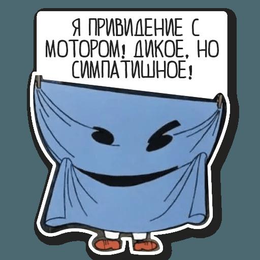 Карлсон - Sticker 5