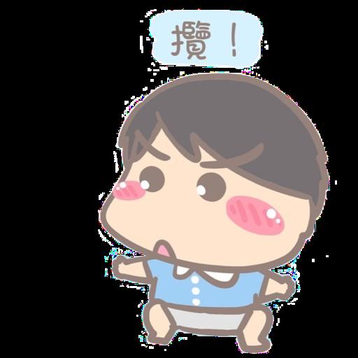 大大 - Sticker 5