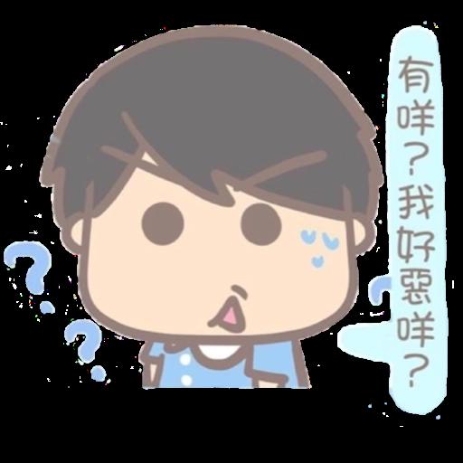 大大 - Sticker 9