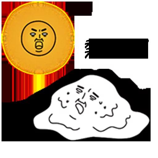 lamlamjuju - Sticker 21