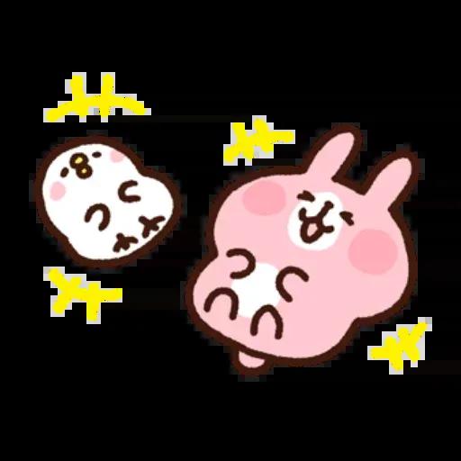 Kanahei - Sticker 4