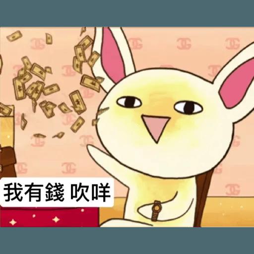 新西遊記 - Sticker 5