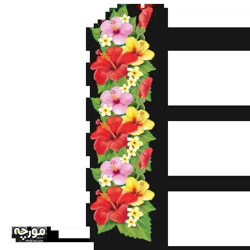 flower - Sticker 19