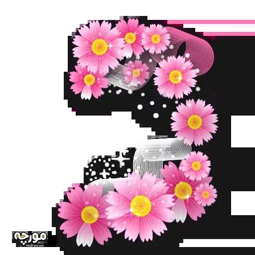 flower - Sticker 21