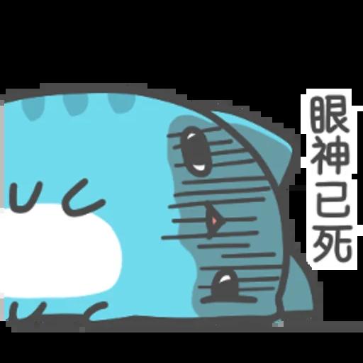 貓貓蟲咖波-開心隨你(下) - Sticker 11