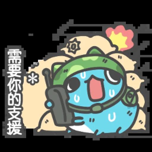 貓貓蟲咖波-開心隨你(下) - Sticker 2
