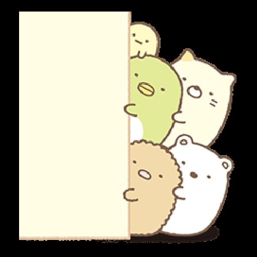 すみっコぐらし - Sticker 3