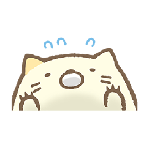 とびだす♪すみっコぐらし - Sticker 8