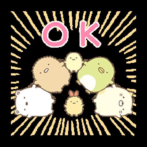 とびだす♪すみっコぐらし - Sticker 13