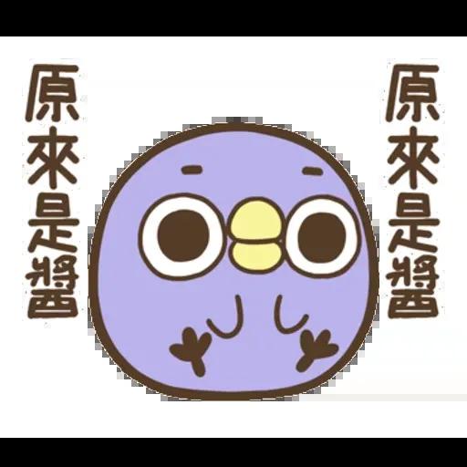 雞22 - Sticker 23