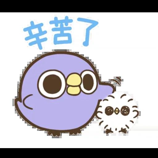 雞22 - Sticker 6