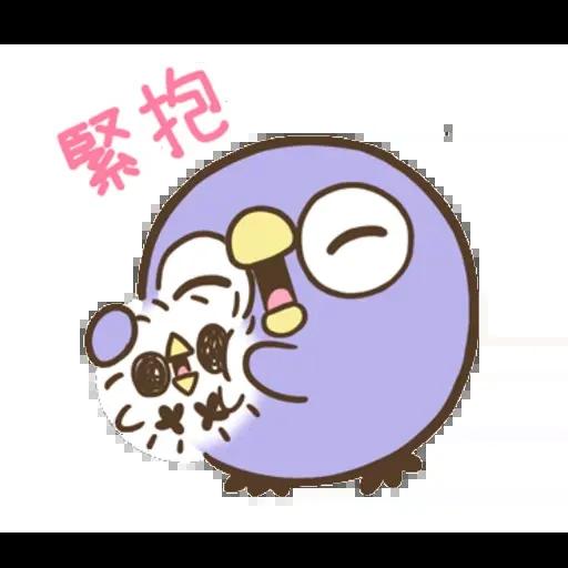 雞22 - Sticker 7