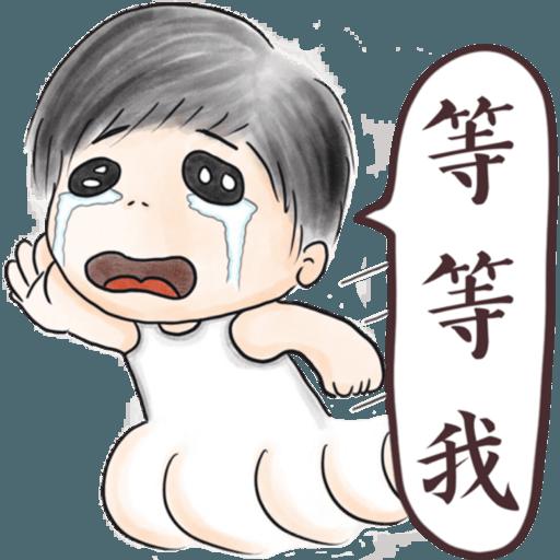 白叔叔與阿胖 - Sticker 18