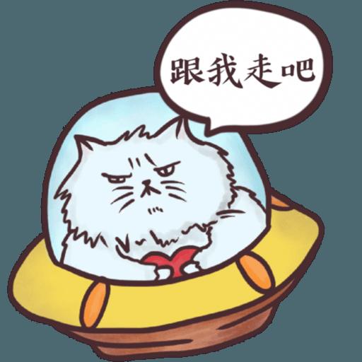 白叔叔與阿胖 - Tray Sticker