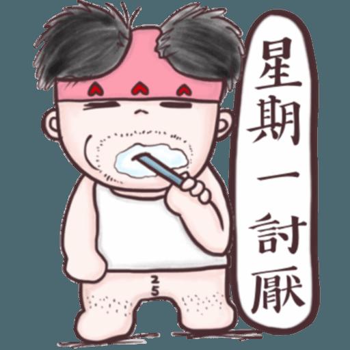 白叔叔與阿胖 - Sticker 10