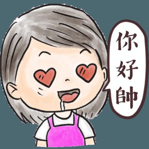 白叔叔與阿胖 - Sticker 29