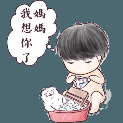 白叔叔與阿胖 - Sticker 5