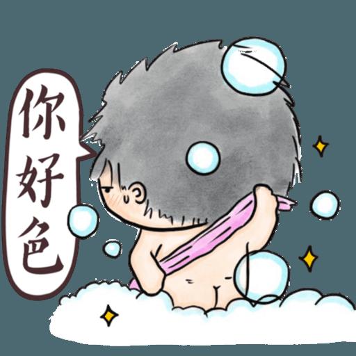 白叔叔與阿胖 - Sticker 13