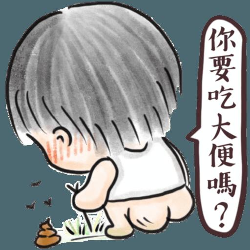 白叔叔與阿胖 - Sticker 23