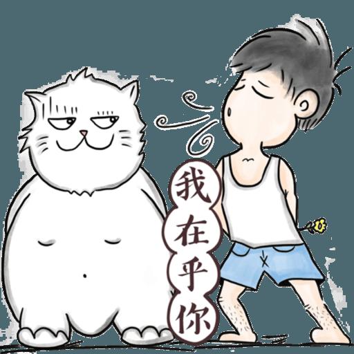 白叔叔與阿胖 - Sticker 27