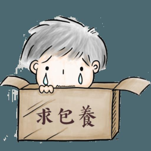 白叔叔與阿胖 - Sticker 11