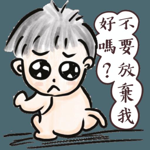 白叔叔與阿胖 - Sticker 28