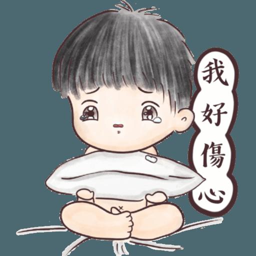 白叔叔與阿胖 - Sticker 30
