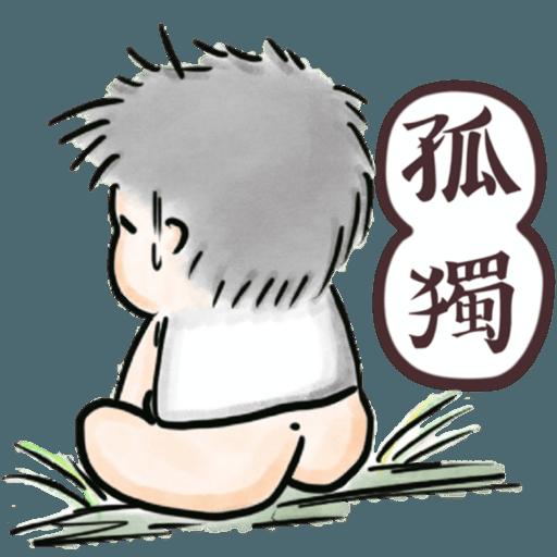 白叔叔與阿胖 - Sticker 17