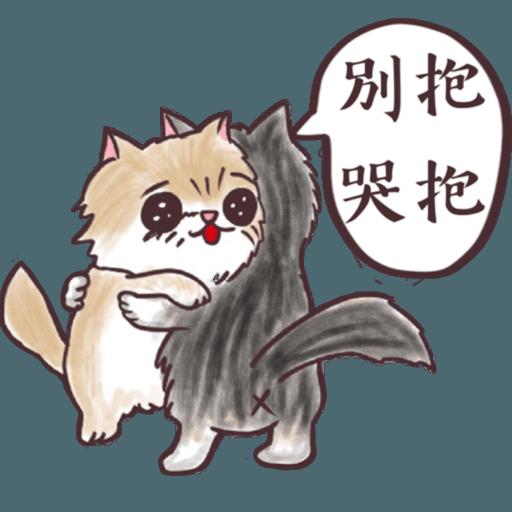 白叔叔與阿胖 - Sticker 22