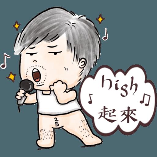 白叔叔與阿胖 - Sticker 9