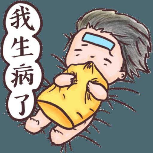 白叔叔與阿胖 - Sticker 16