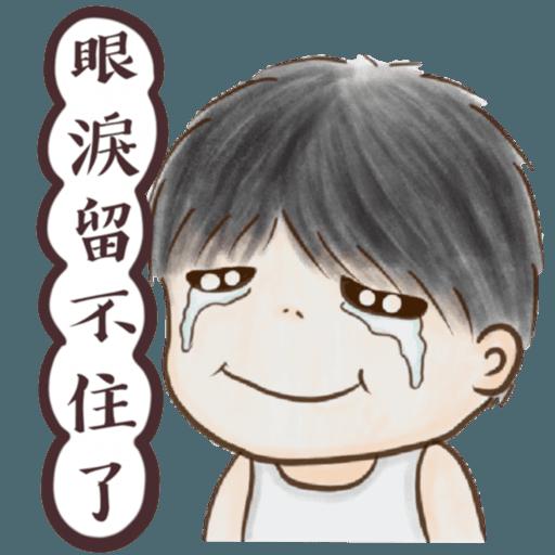 白叔叔與阿胖 - Sticker 7