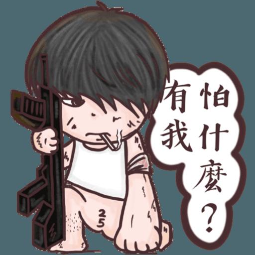 白叔叔與阿胖 - Sticker 14