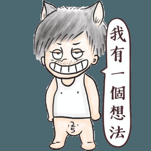 白叔叔與阿胖 - Sticker 20