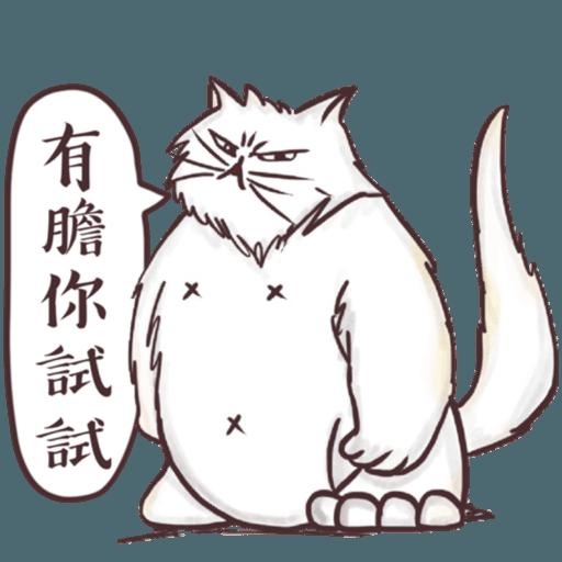 白叔叔與阿胖 - Sticker 12