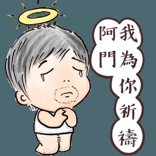 白叔叔與阿胖 - Sticker 19