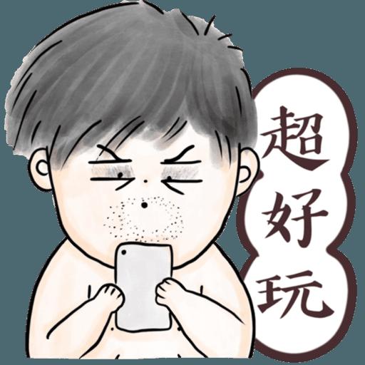 白叔叔與阿胖 - Sticker 24