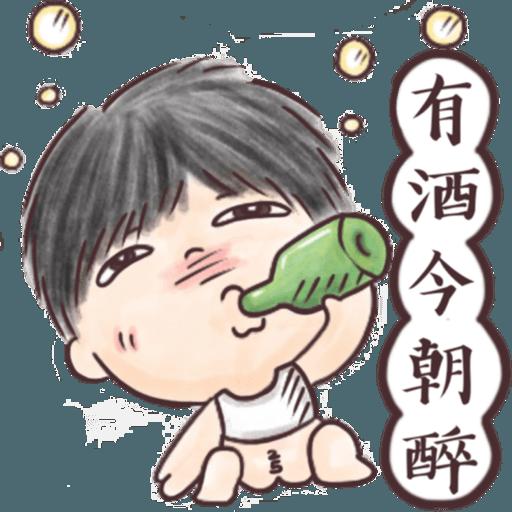 白叔叔與阿胖 - Sticker 21
