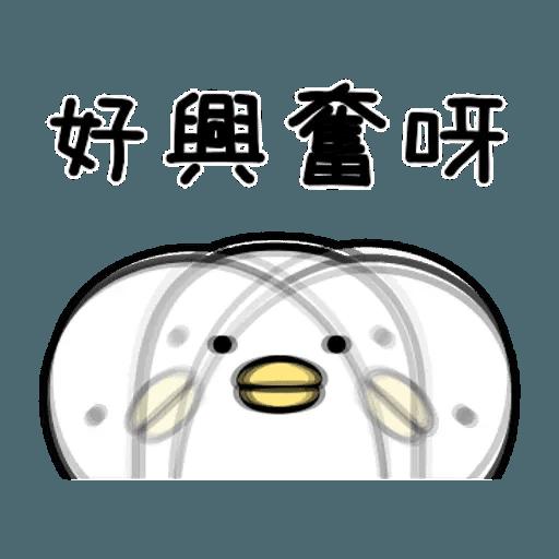 Noisy Chicken 2 - Sticker 8