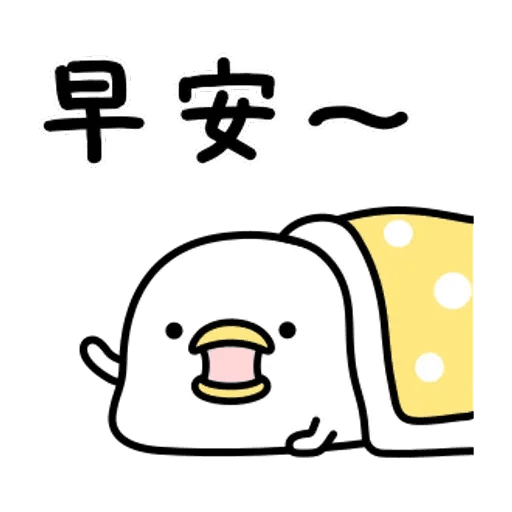 Noisy Chicken 2 - Sticker 9